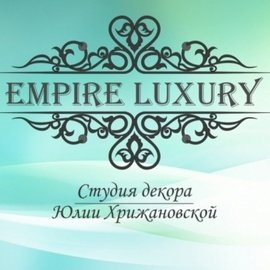 EMPIRE LUXURY