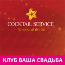 Cocktail Service