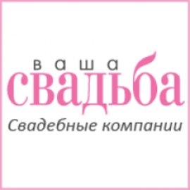 Nadberezhna Decor Agency