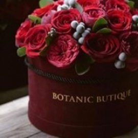 Botanic Butique